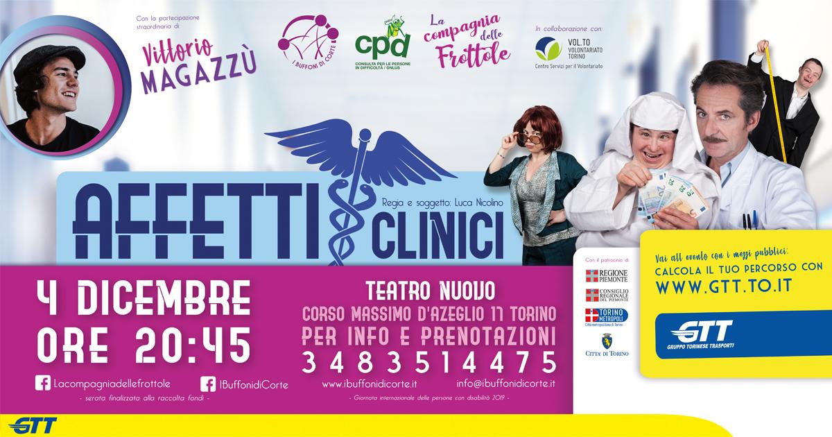 Affetti Clinici, 4 Dicembre ore 20.45 al Teatro Nuovo di Torino